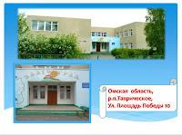 """главное здание """"Центра дополнительного образования"""""""
