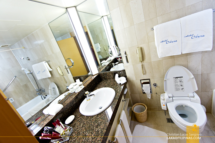 Very Modern Toilet at Japan's Okura Hotel Tokyo