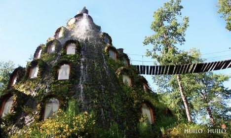 Montaña Magica — отель в водопаде