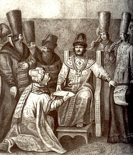 Князь Василий III