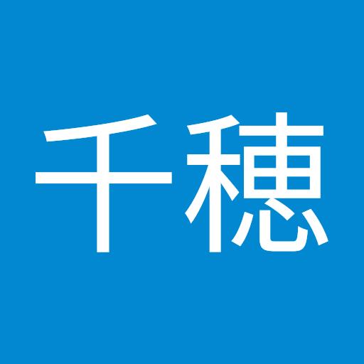 礒野千穂 picture