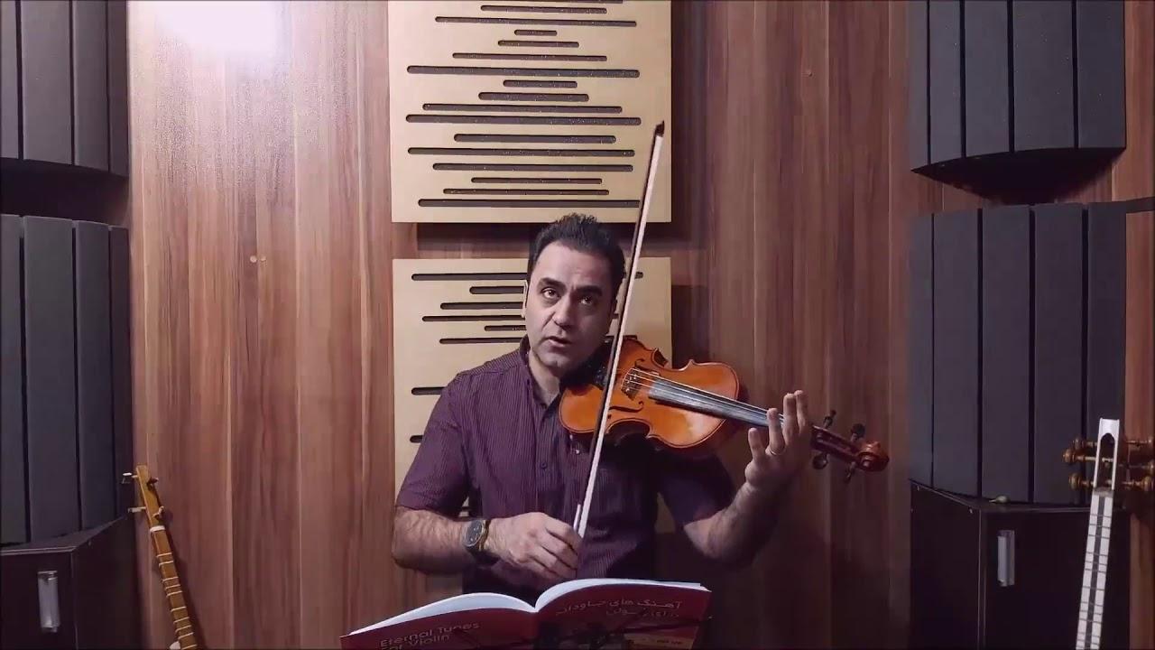 پاپیون موسیقی فیلم ایمان ملکی ویولن