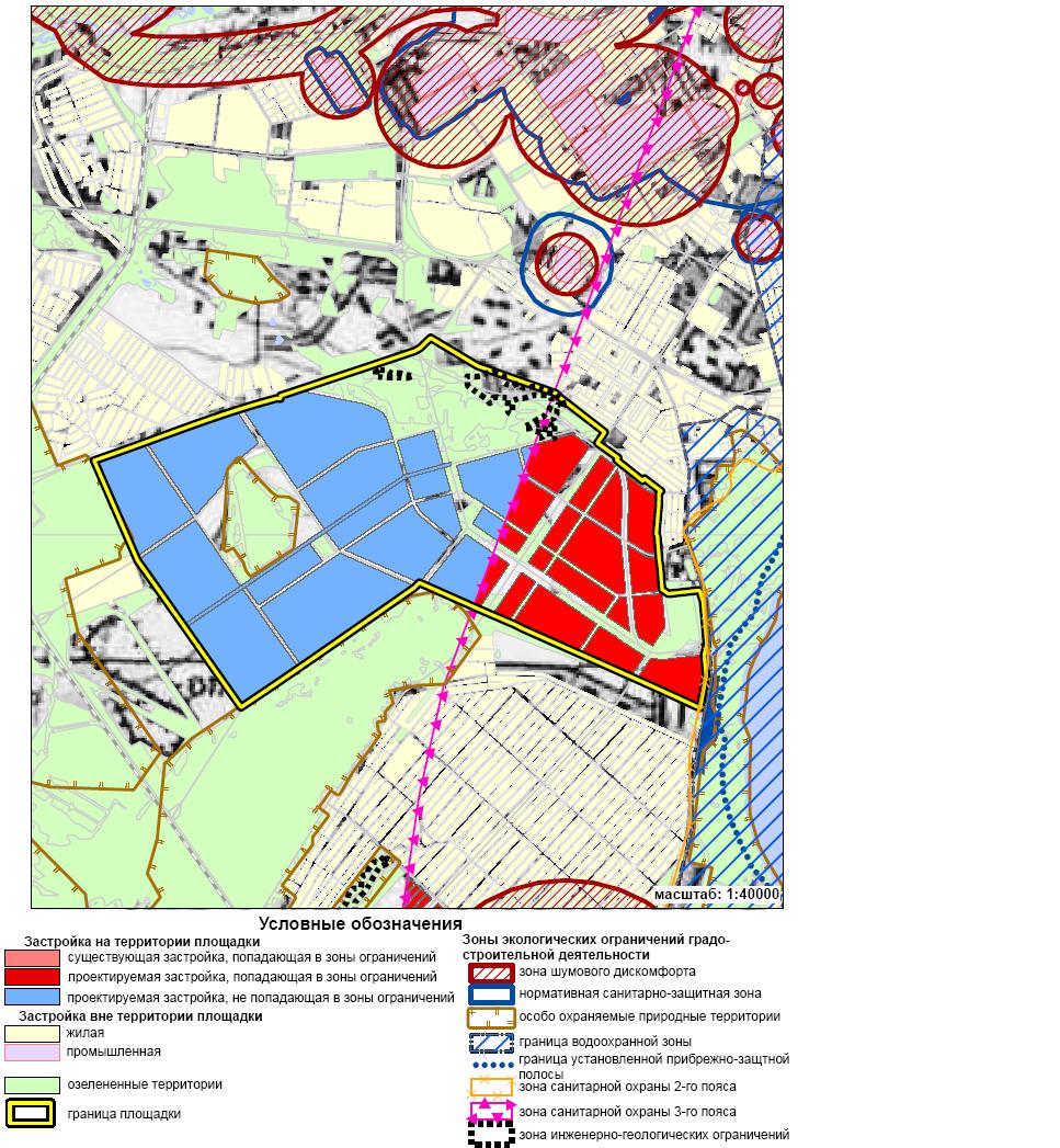 Карта-схема зон экологических ограничений градостроительной деятельности (площадка «Аэродром»)