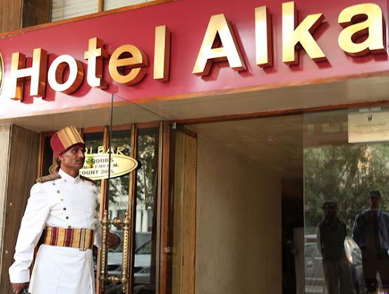 Delhi Alka Hotel