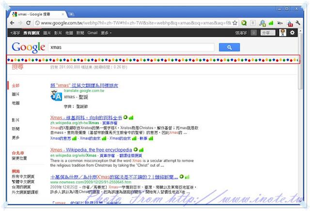 google%252520search%252520xmas%2525202011 1