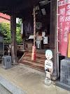 Shusshaka-ji