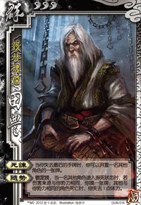 Tian Feng 4