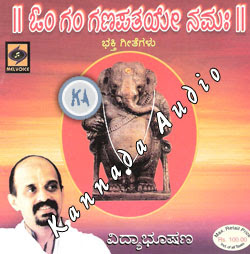 OM Gam Ganapataye Namaha By Sri Vidyabhushana Devotional Album MP3 Songs