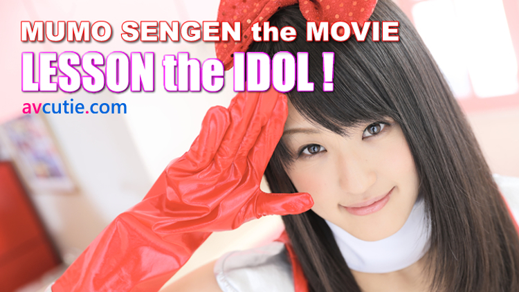 G-Queen 2012/2013 Winter Special: Lesson the Idol - Ai Wakana