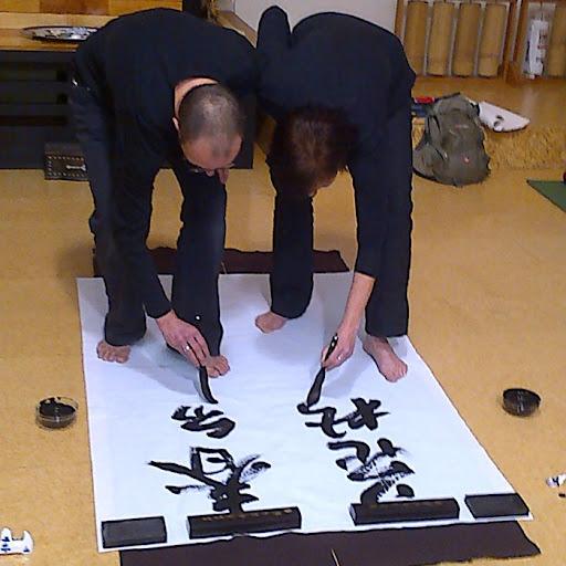 Kakizome - japán kalligráfia