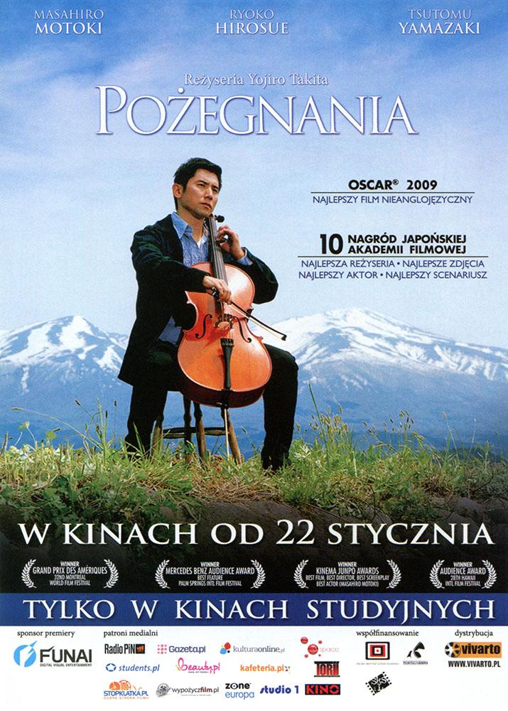 Ulotka filmu 'Pożegnania (przód)'