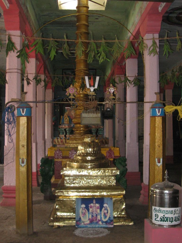 Sri Soundararaja Perumal Temple (Thirunagai), Thanjavur - Divya Desam 26