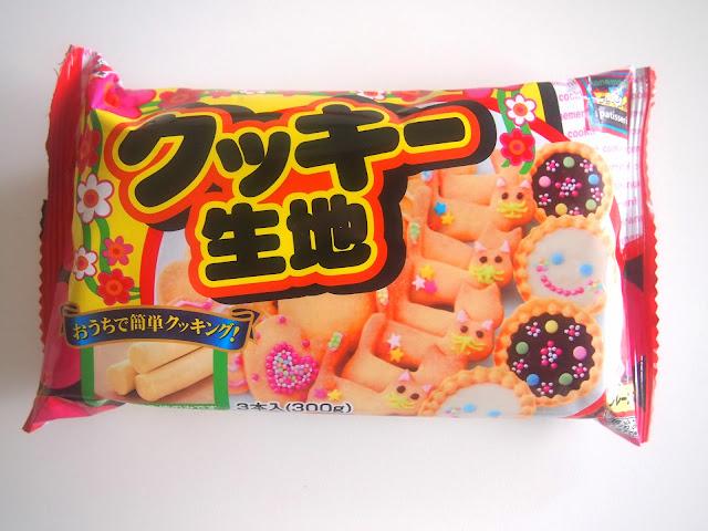冷凍食品 クッキー