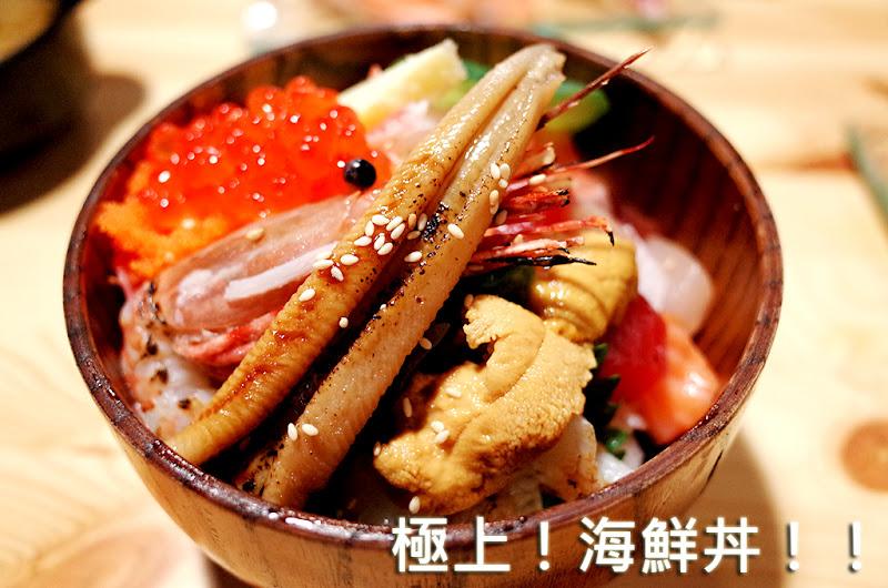 【到處吃】台南市_北區_壽司學堂