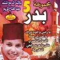 Groupe Badr-Vol 5