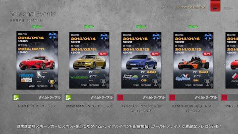 BMW bmw m4クーペ スーパーラップ : keyrg.jugem.jp