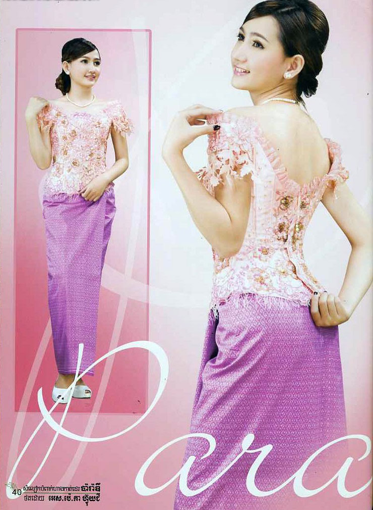 Dap news khmer clothes in cambodia khmer clothes in for Khmer dress for wedding party