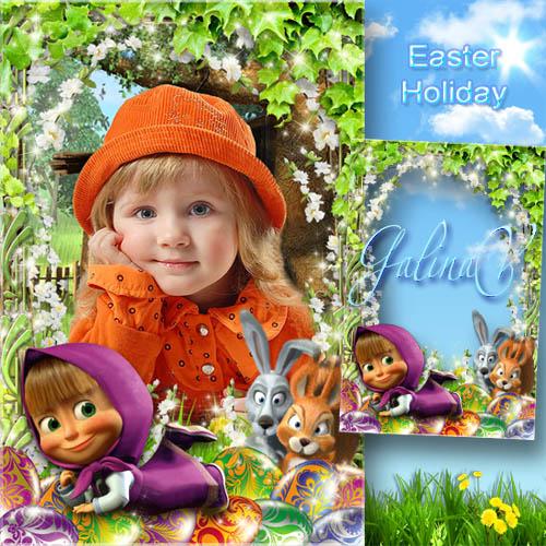 Детская праздничная рамка - Пасха с Машей