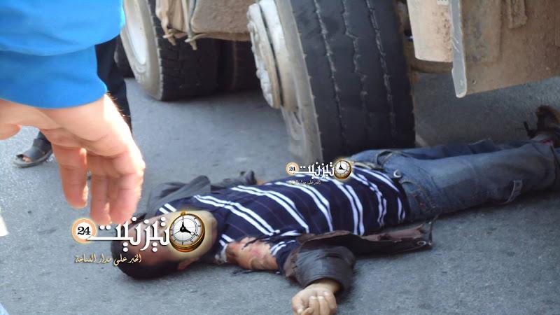عاجل : مقتل شخص تحت عجلات شاحنة داخل المدار الحضري لتيزنيت / مرفق بصور