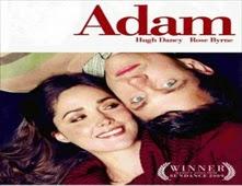 فيلم Adam