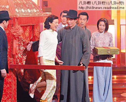 在節目中,陳豪同陳茵媺被玩,要他們上演一幕結婚踢轎門場面。