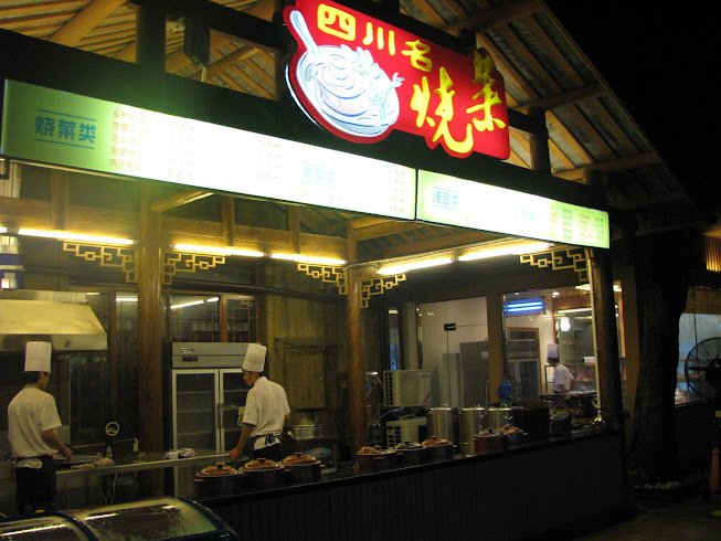 Night Market Noodle Stand in Emeishan, Sichuan