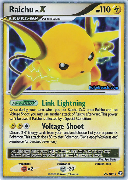 PokeSibz Blog: Pokemon Card of the Day!: pokesibz.blogspot.com/2011/03/pokemon-card-of-day_03.html