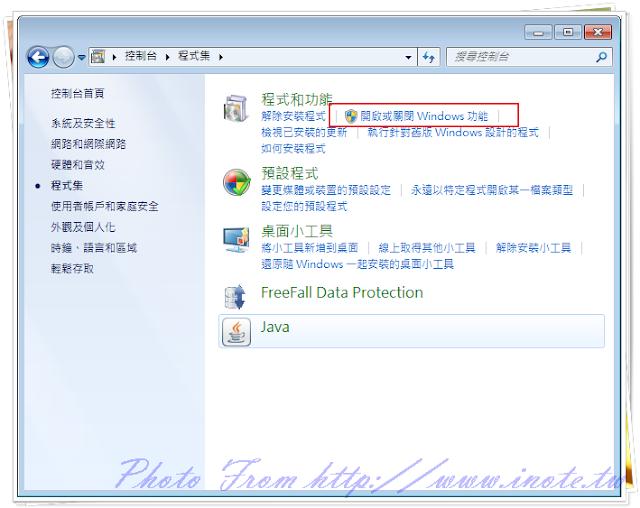 windows%25207%2520telnet 2