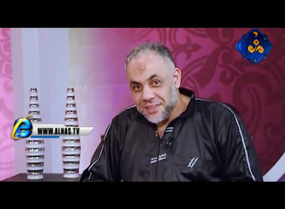 تحميل برنامج أندى العالمين إسحاق الحويني خالد الله
