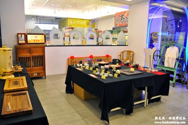 茶二指故事館展示