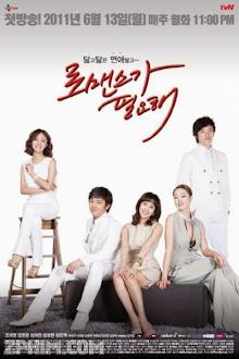 Khát Khao Hạnh Phúc - I Need Romance (2011) Poster