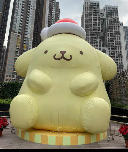 Ping Li Yu Photo 13