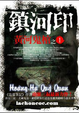 [VIP] Truyện audio trinh thám, kinh dị hot: Hoàng Hà Quỷ Quan (Update quyển 2)