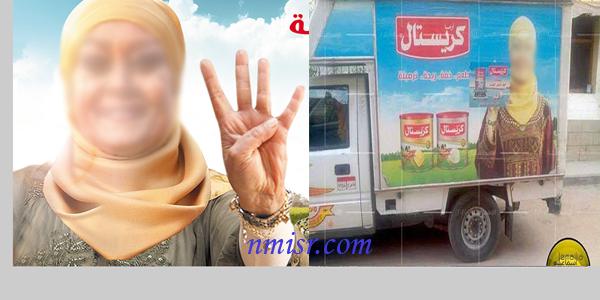 بالصورة كريستال يحذف علامة رابعة إعلاناته,بوابة 2013 2.png