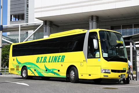 オーティービー「コンフォート」高松線