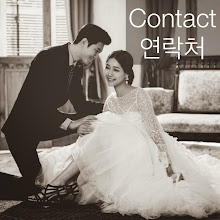 Contact Us 연락처