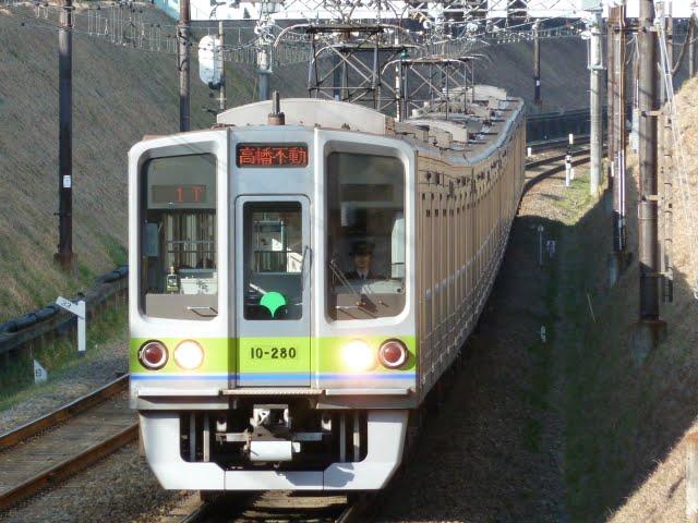 京王電鉄 各停 高幡不動行き6 都営10-000形280F