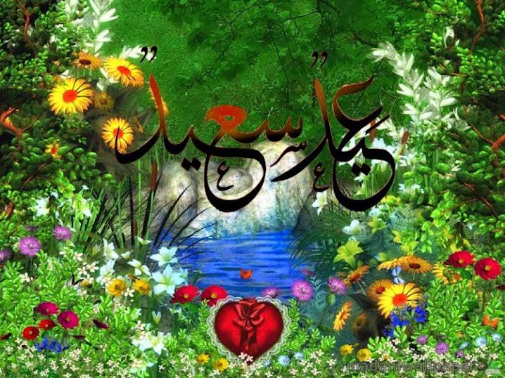16beyj8 - Eid Ul Fitr 2014: Greeting, Cards And SMS