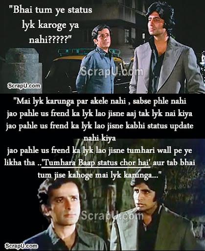 Bhai tum mera status like karoge ya nahi - Funny-Bollywood-Pics pictures
