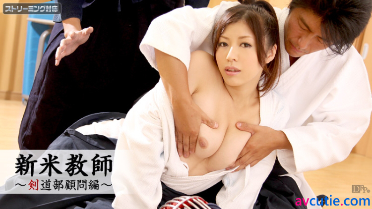 Carib.091911-810.Hot.Teacher.Sex.in.the.Fencing.Club.Jun.Sena