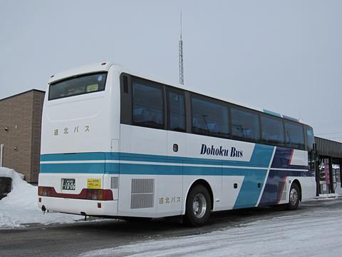 道北バス「特急オホーツク号」 1006 リア