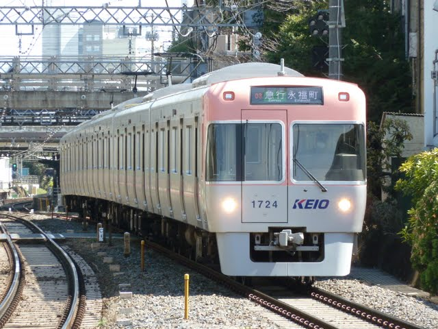 京王電鉄 急行 永福町行き2 1000系5・6次車サーモンピンク