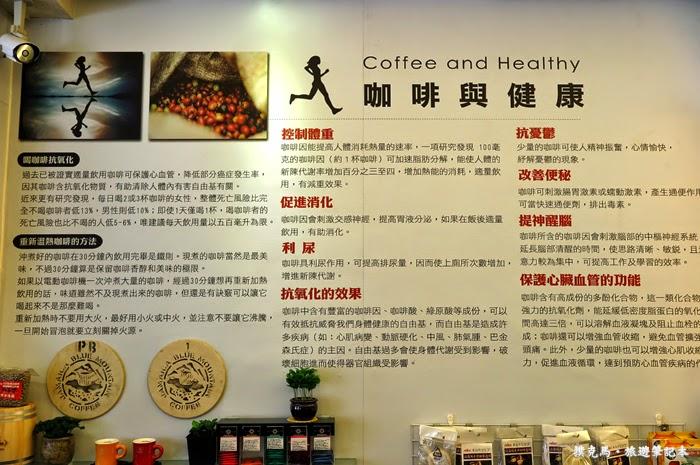 歐客佬咖啡農場種咖啡相關的資訊