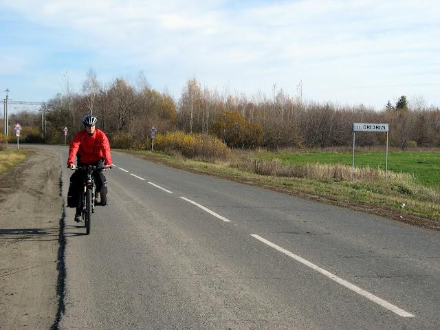 Сюзюм велосипед дорога
