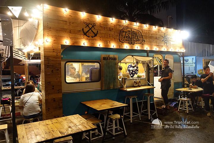 ร้าน 7 SEA Chill & Grill