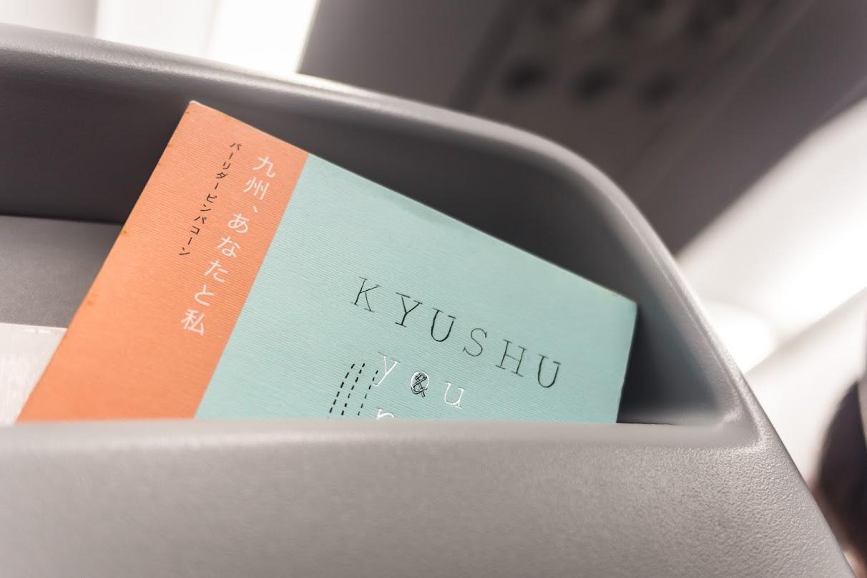 Kyushu You & Me