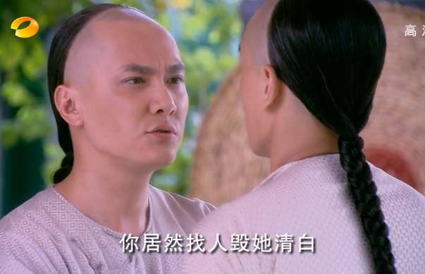 Feng Shao Feng, Ma Wen Long