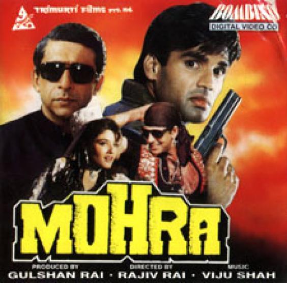 Bollywood Sheet Music September 2011: Music Planet: Mohra Hindi Movie Video Songs Free Download