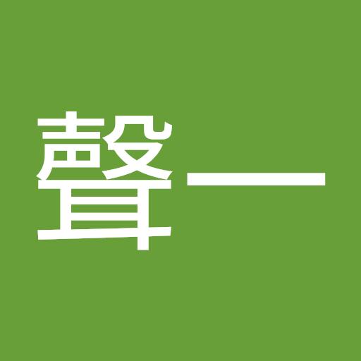 Shengi