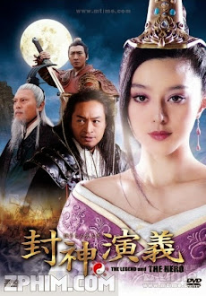Phong Thần Bảng - The Legend and the Hero (2006) Poster